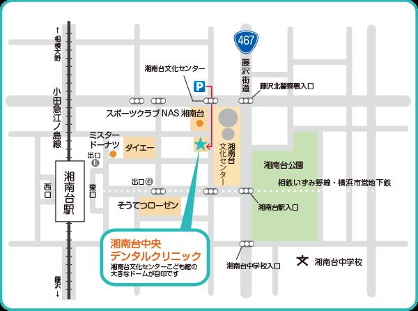 湘南台中央デンタルクリニックの案内地図